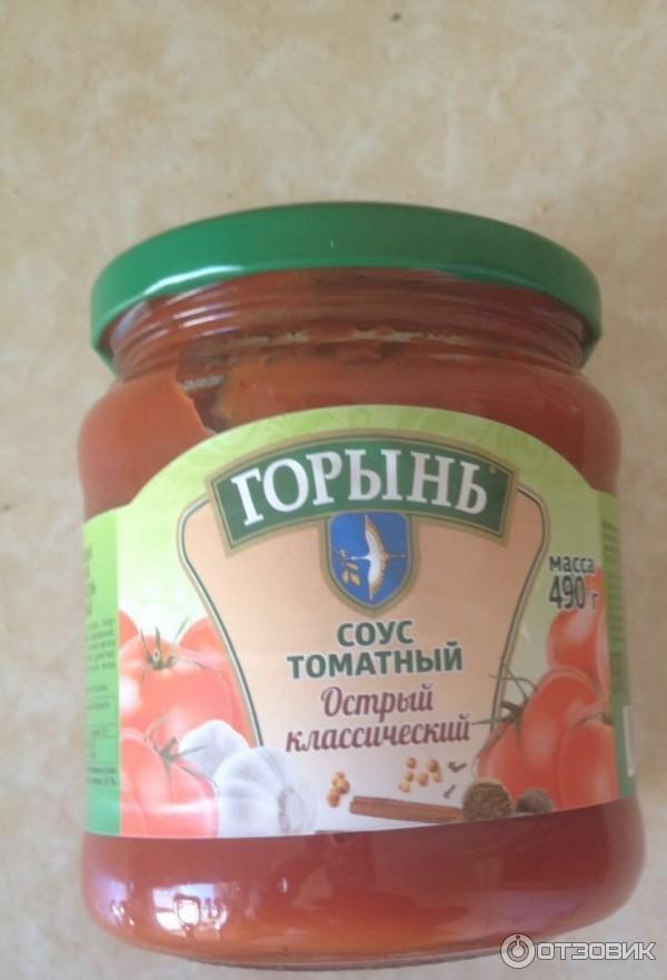 Хороший томатный соус своими руками