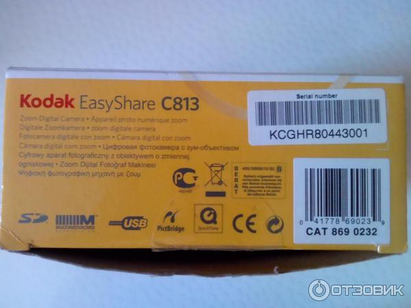 Kodak Easyshare C813 Driver For Win7