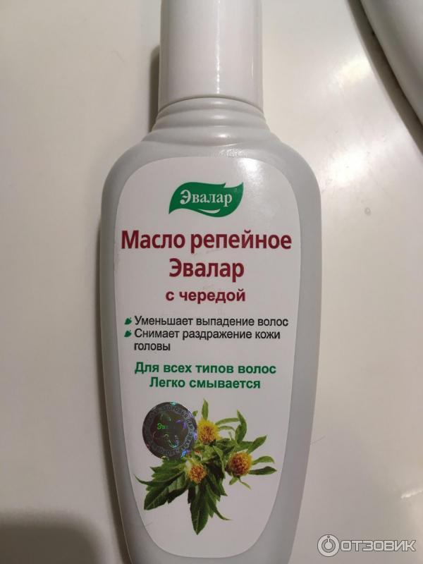 repeynoe-maslo-v-sekse