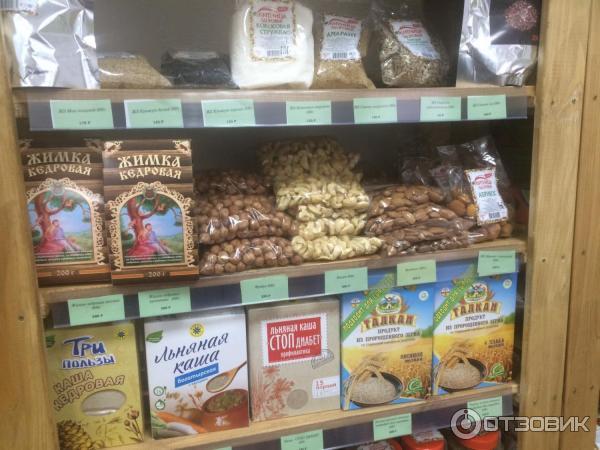 есть ли в россии магазины здорового питания