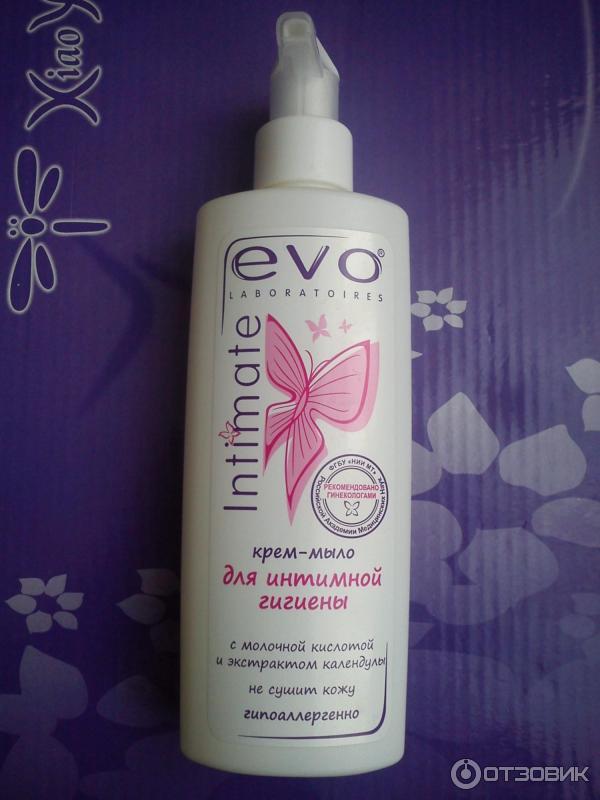 maz-dlya-intimnoy-gigieni-muzhskoy