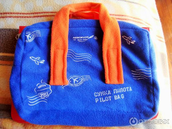 Аэрофлот подарки на борту 673