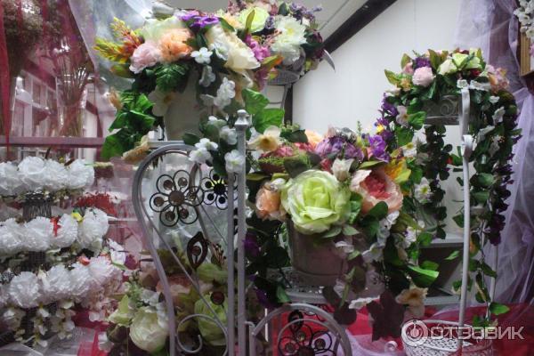 Миллион цветов магазин