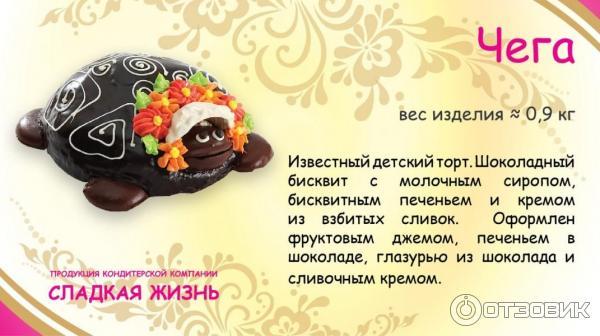 сладкая жизнь красноярск официальный сайт вакансии текст перевод песни