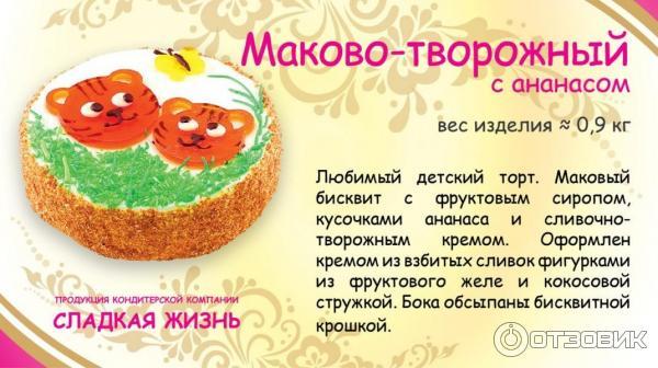 футболок, толстовок, сладкая жизнь красноярск официальный сайт вакансии интернет-аптеке