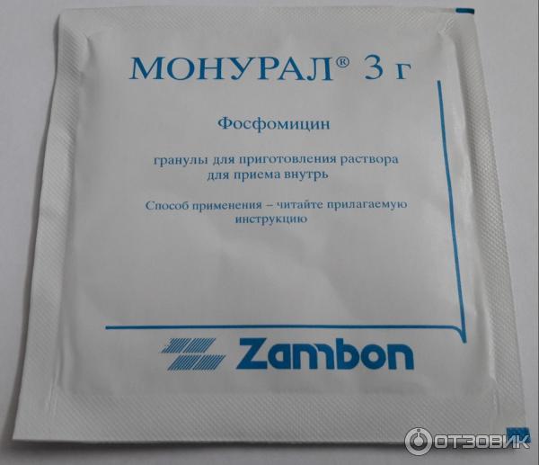 Отзыв о Средство против острого цистита Zambon Монурал Скорая помощь при остром цистите