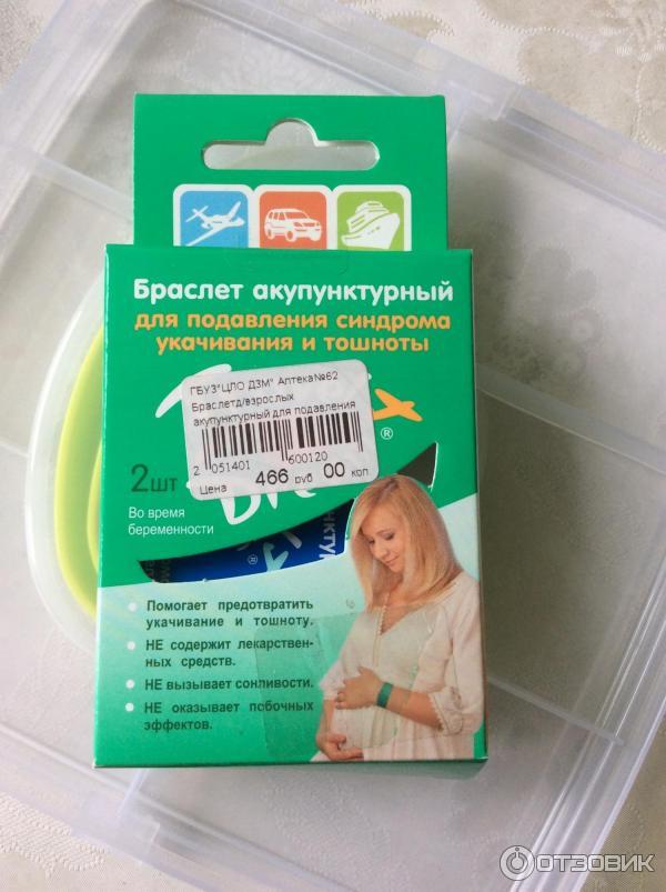 Почему меняется запах мочи у беременных 4