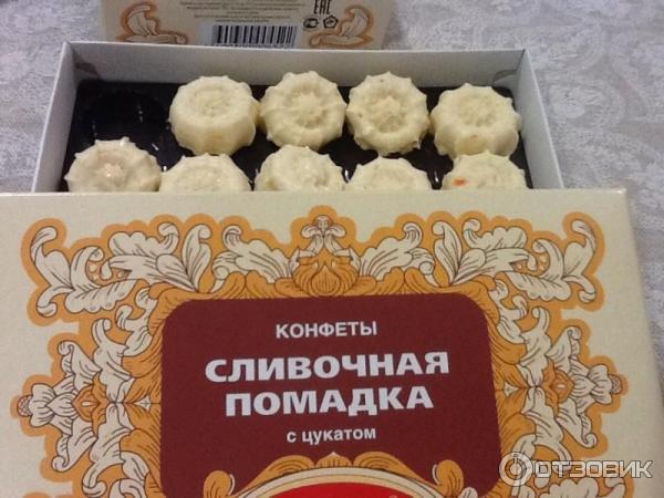http://i5.otzovik.com/2016/09/17/3774069/img/25705026.jpeg
