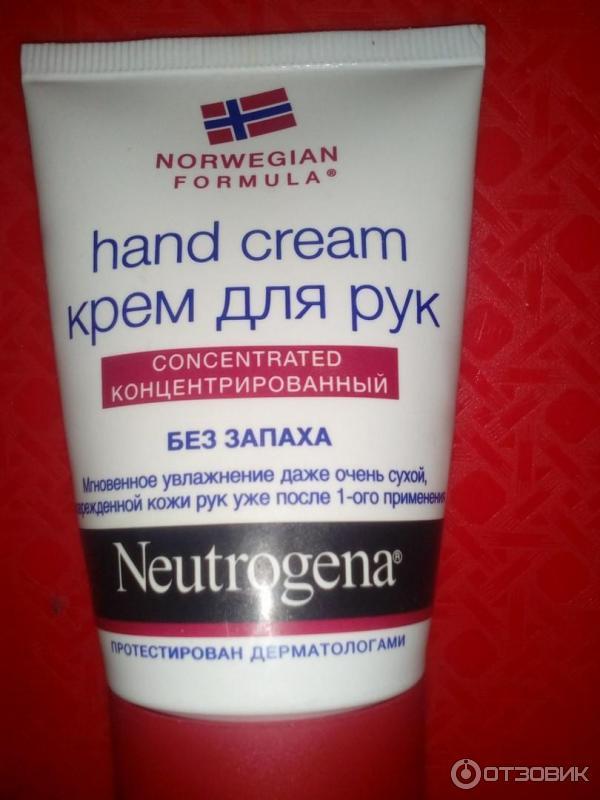 Крем от атопического дерматита своими руками 190