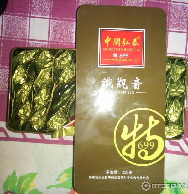Buy 100% organic strong fragrant anxi tiguanin oolong tea, 250g teguanin tea weight loss - chinese premium tea store