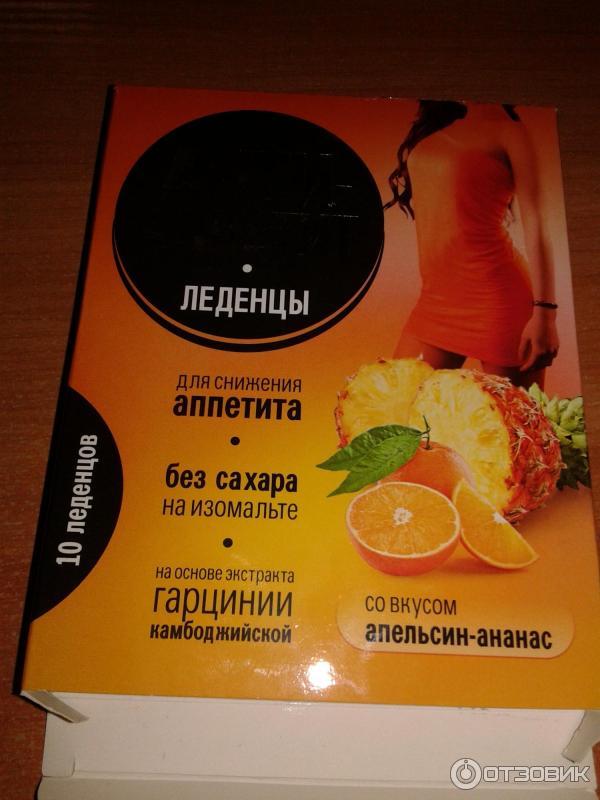 Аудиостимуляторы для снижения веса аппетита