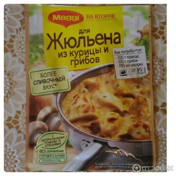 Рецепты вторых блюд с курицей и грибами
