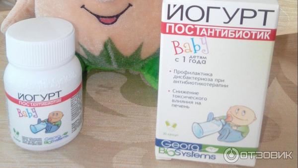Йогурт лекарство инструкция цена