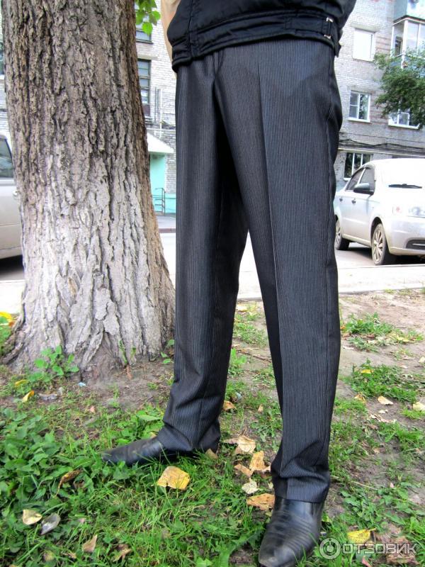 Поздравление к брюки