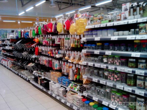 Гипермаркет глобус подарки