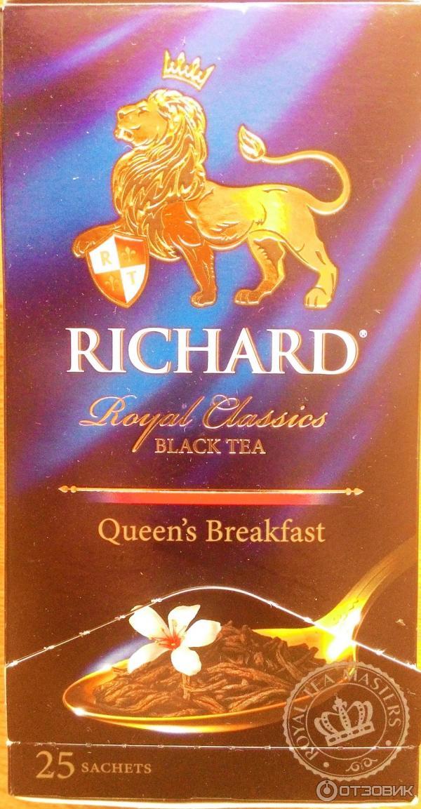 Чай ричард с чабрецом и розмарином