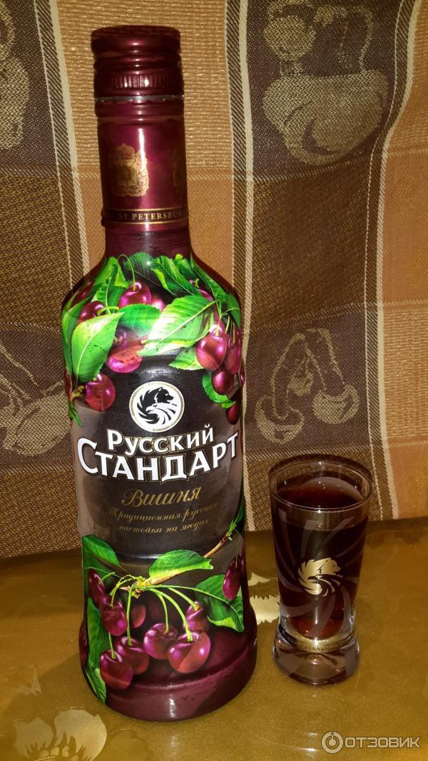 Настойка русский стандарт вишня