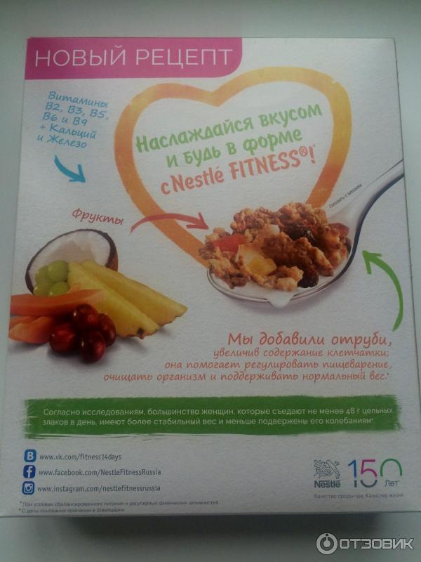 Хлопья Фитнес 14 дней: отзывы и правильная диета на