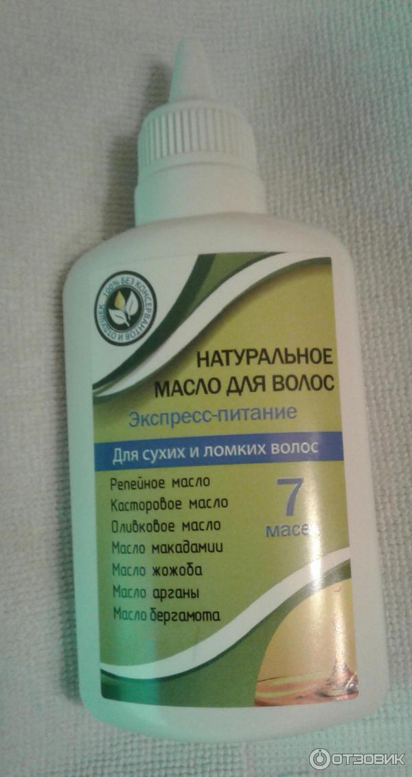 Масло для волос из фикс прайс отзывы
