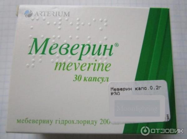 đơn giá thuốc medrol 16mg