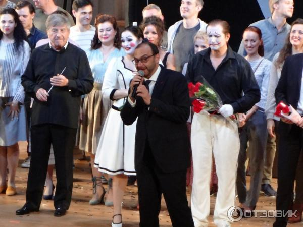 Афиша витебска кино мир