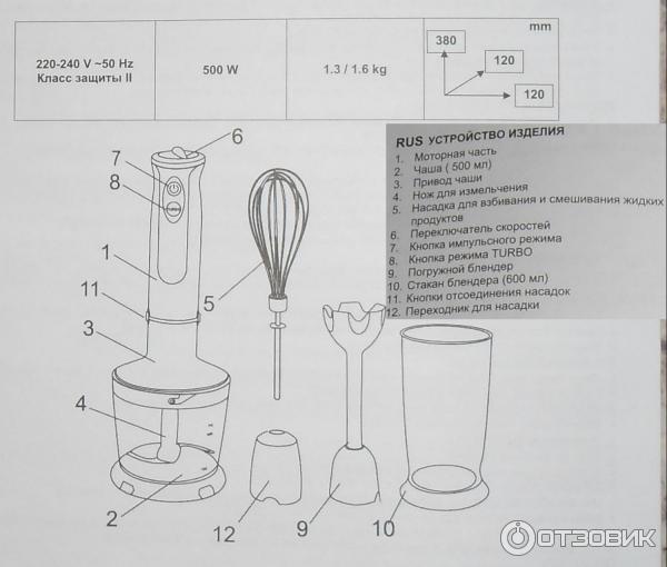 Схема коробки передачи нива 21214