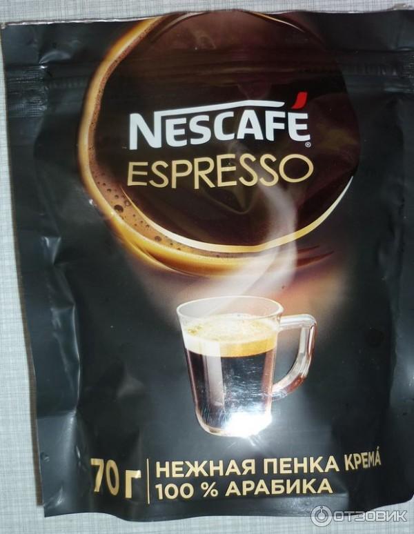 Купить кофе нескафе эспрессо с пенкой растворимый