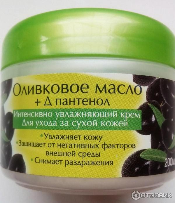 Как увлажнить кожу оливковым маслом