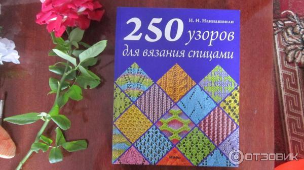 Подарок мужу на 25 летие совместной жизни 76