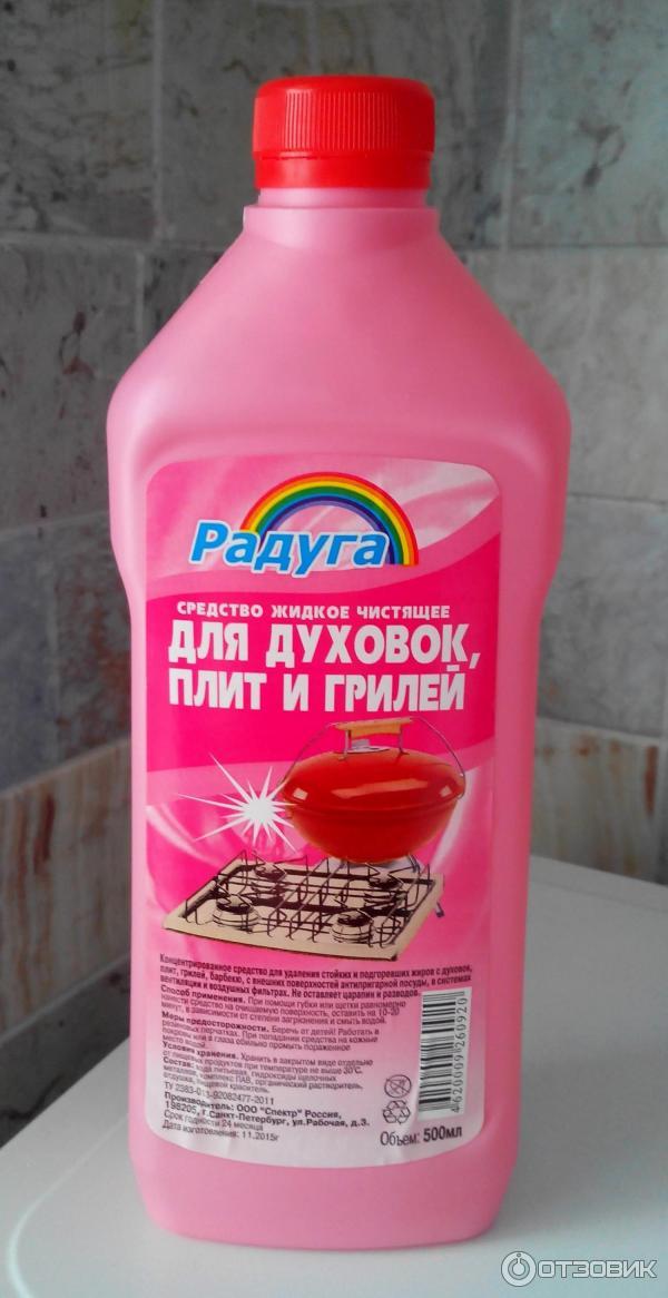 Средство для чистки плиты своими руками