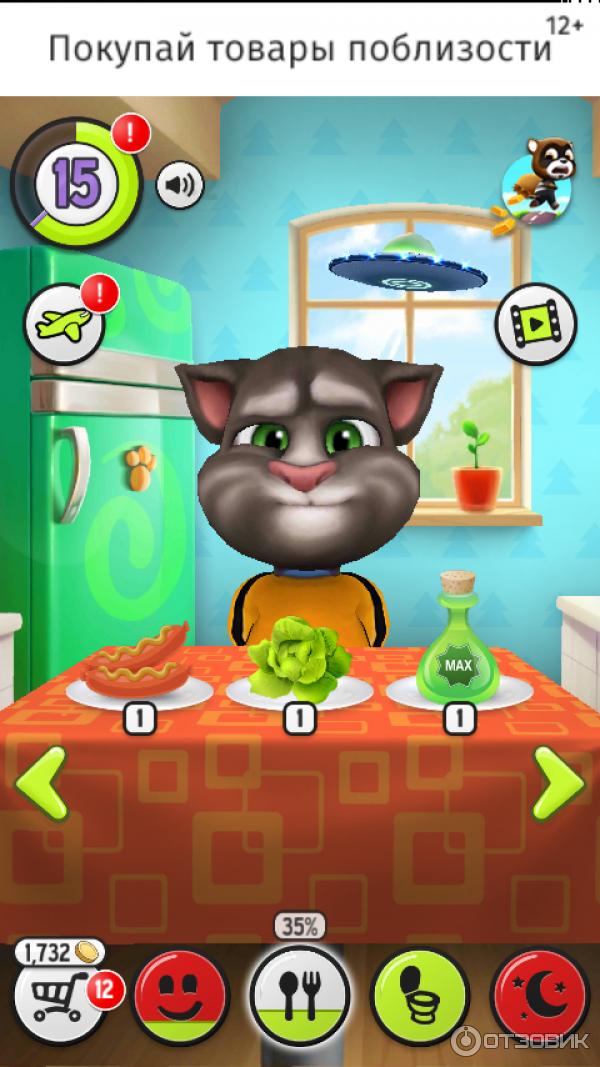 Игра мой кот том малыш