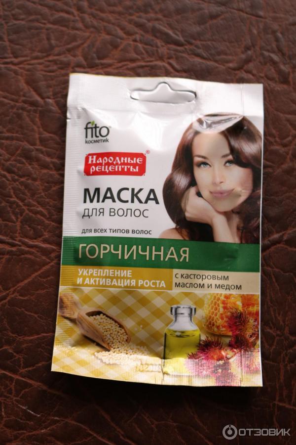 Маски для быстрого роста сухих волос в домашних условиях