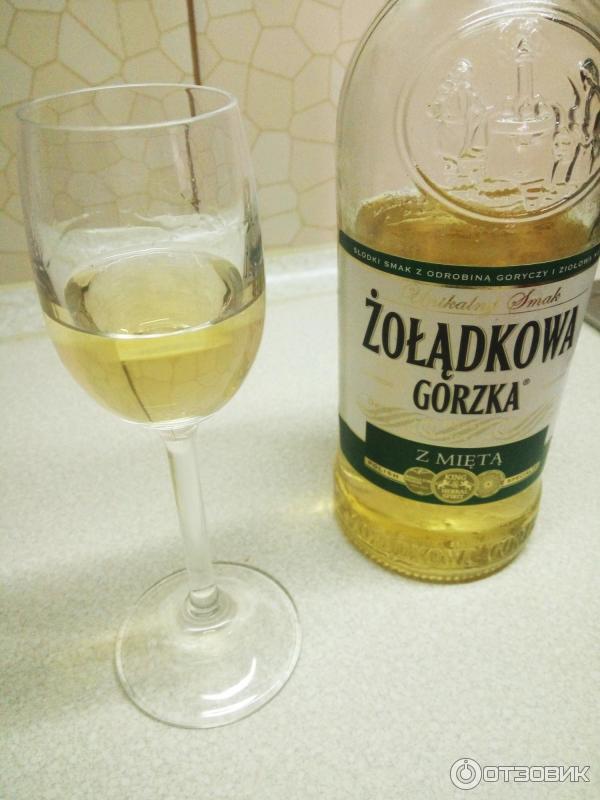 Как сделать водку с приятным вкусом 222