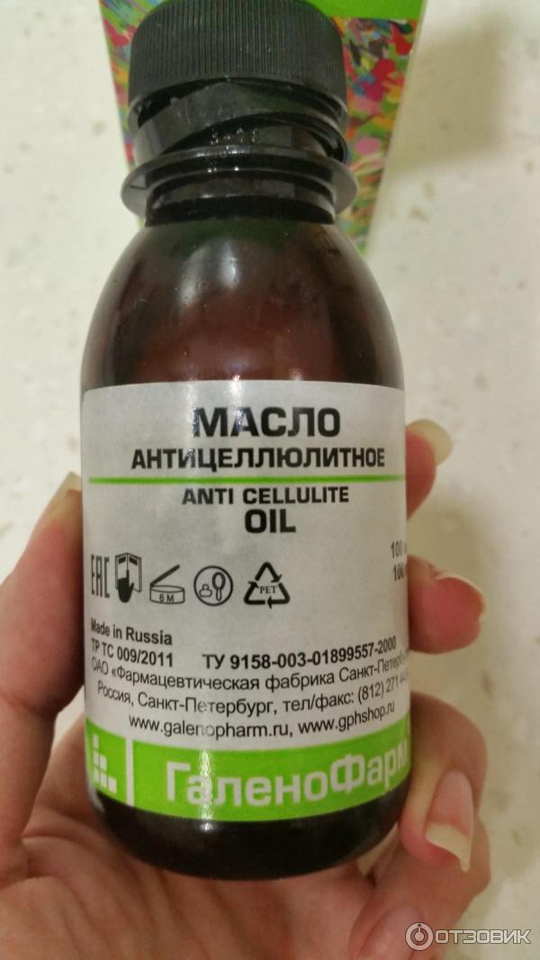 Массажное масло своими руками рецепт