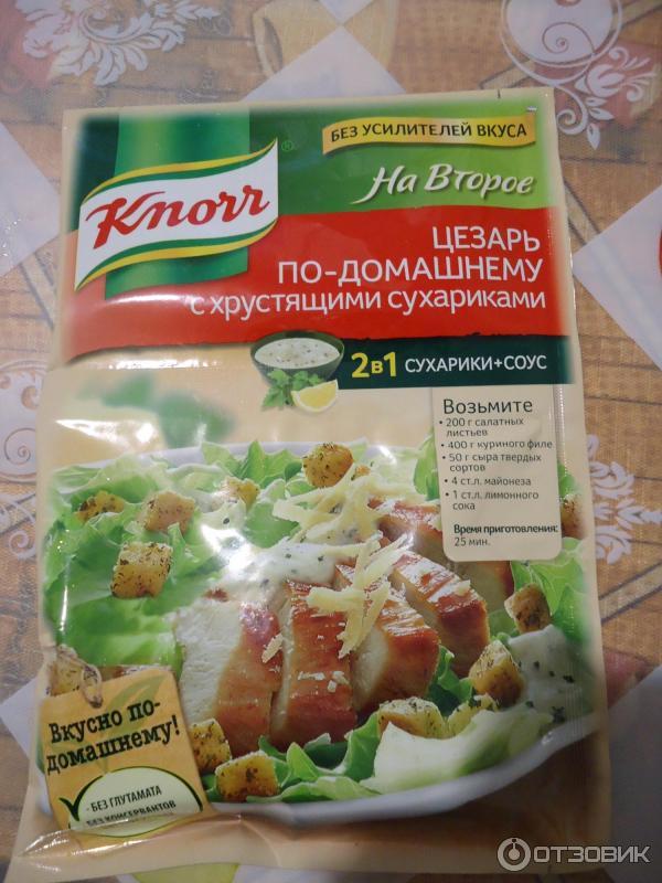Как приготовить сухарики на цезарь в домашних условиях