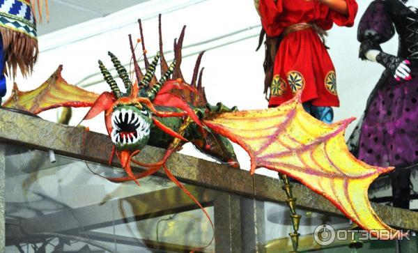 отечественный дракон