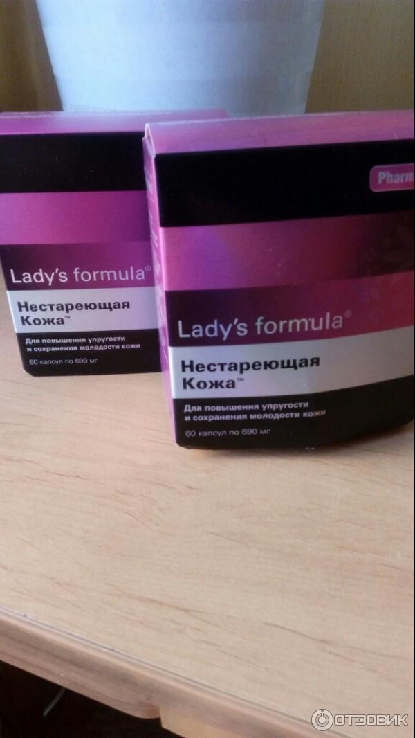 Нестареющая кожа от lady's formula