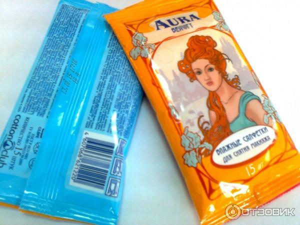 Aura салфетки для снятия макияжа