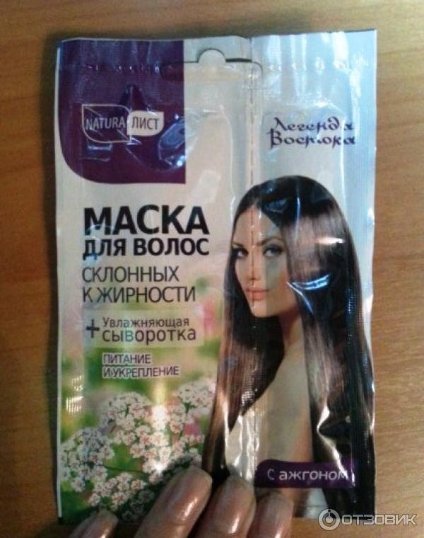 Волосы маска для волос своими руками 35
