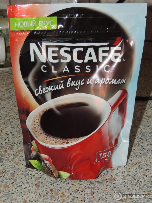 Новый растворимый кофе