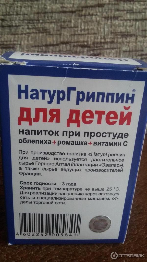 Московская область. В Рузском районе построят завод