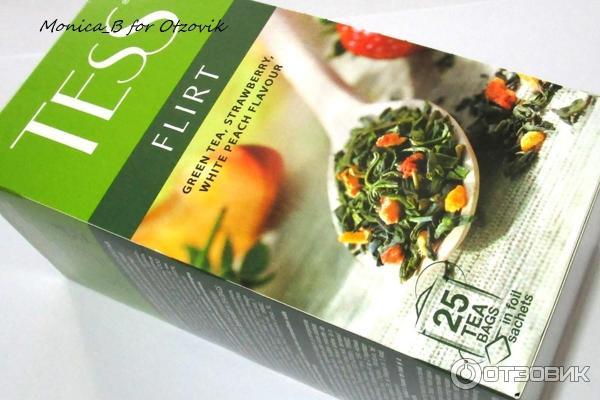 Чай тесс зеленый с клубникой и ароматом белого персика
