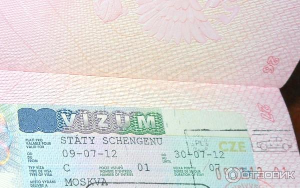 Как сделать виза в прагу для россиян