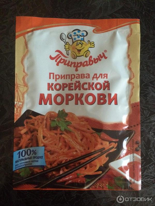 Приправа для морковки по-корейски своими руками 67