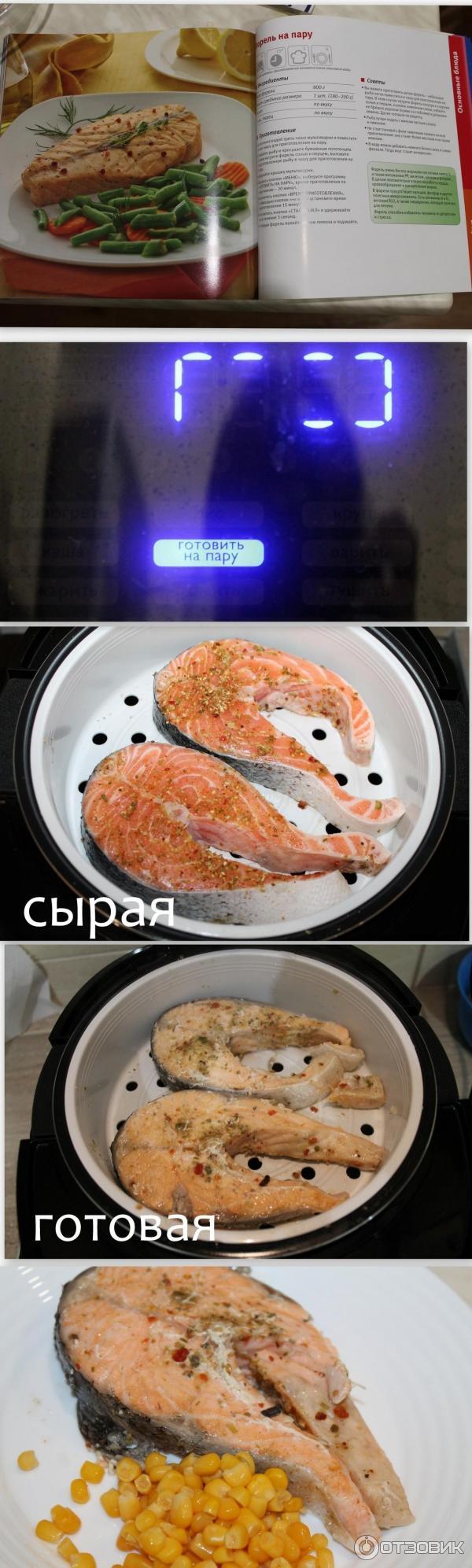 Что приготовить в мультиварке на ужин из курицы