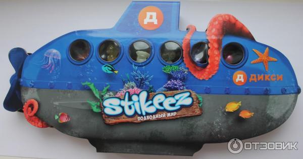 подводная лодка с прилипалами