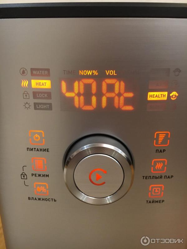увлажнитель воздуха борк а 701 инструкция термобелье Редфокс делится