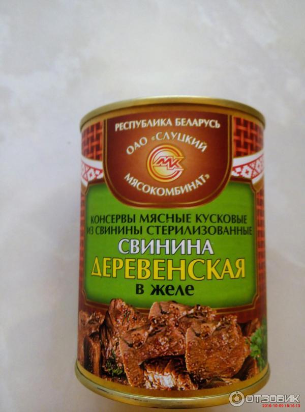 Свинина по деревенски рецепт с фото