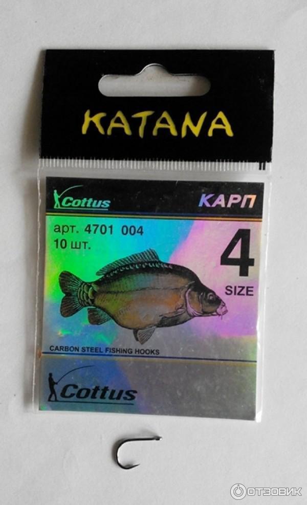 купить крючки рыболовные катана