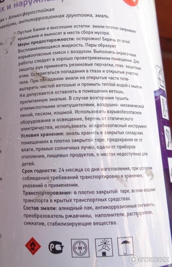 Розы в Сибири : Энциклопедия роз